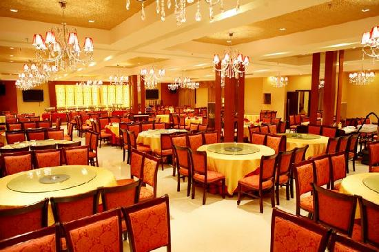 Soaring International Hotel: 宴会厅1