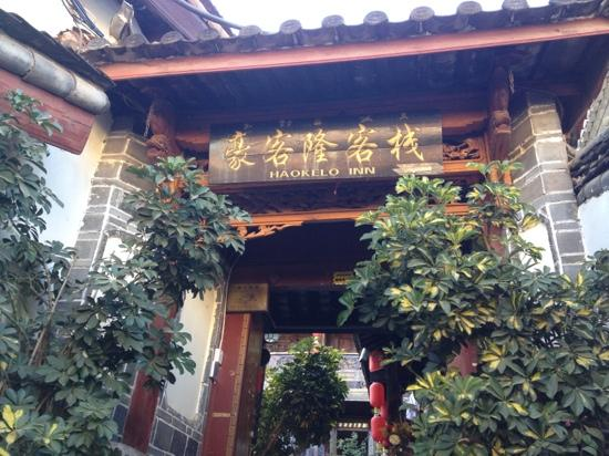 Haokelong Inn: 豪客隆
