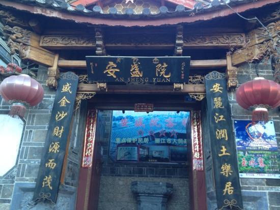 Ansheng Garden Hostel: 安胜院
