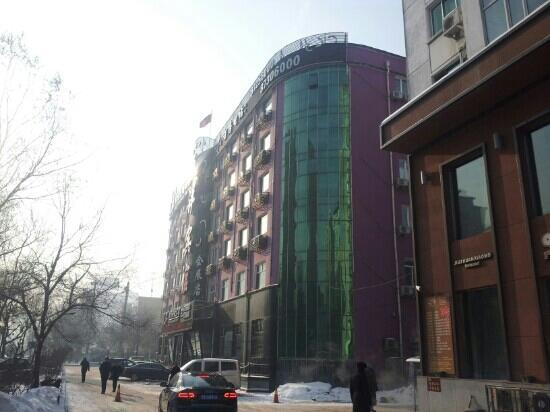 Tianyang Hotel (Harbin Huizhan)