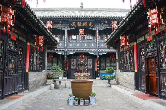 Hongshanyi Inn : 房间外观