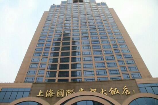 上海國際貴都大飯店照片