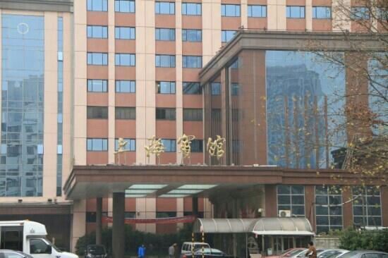 Shanghai Hotel: 上海宾馆