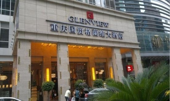 Glenview ITC Plaza Chongqing: 格兰维