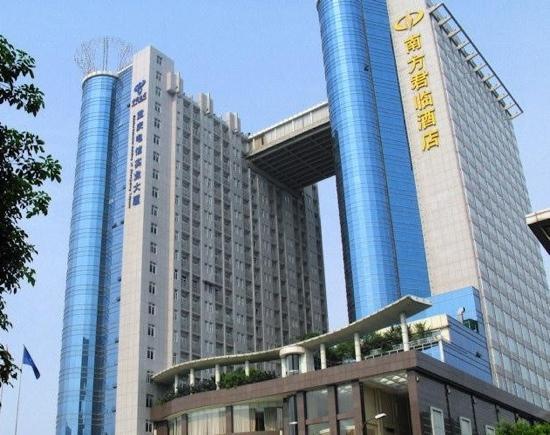 Carlton Hotel Chongqing: 南方君临酒店