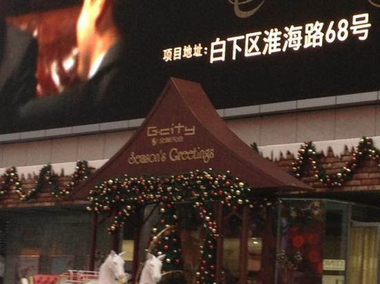 Golden Eagle international Shopping Center (Golden Eagle heaven and Earth)