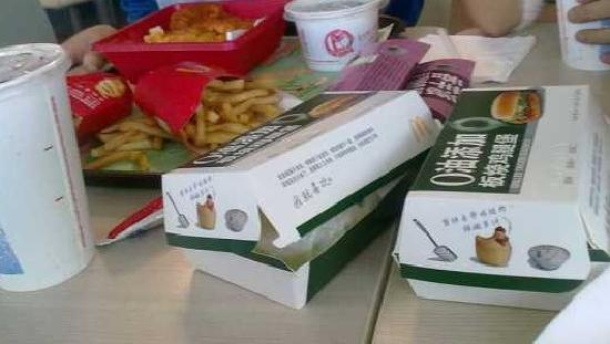 KFC (XinQu)