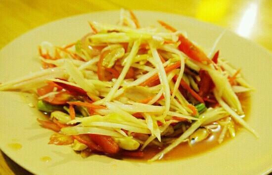 E-San Seafood