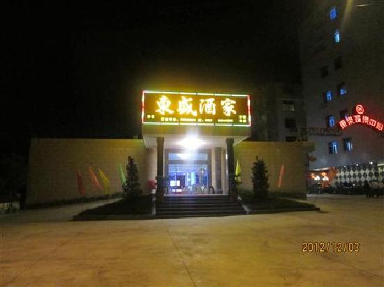 Dongle Entertainment Center: 外观