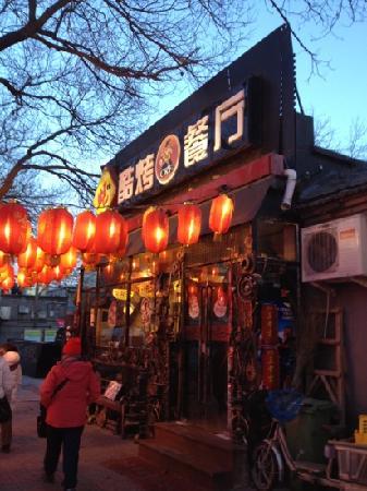 Ku Kao Restaurant (GuiJie No.1)