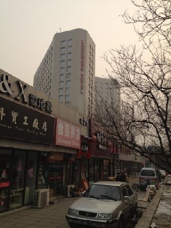 Landmark Towers Hotel: landmark