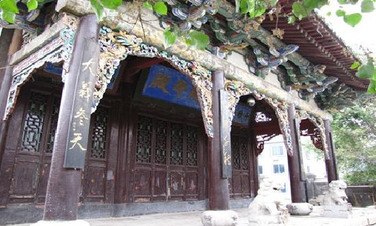 Anshan Shanxi Guild Hall