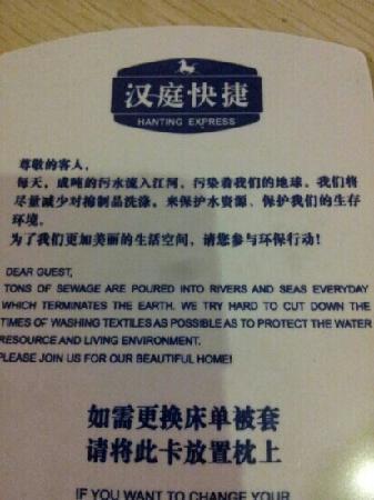 Hanting Express Dalian Zhongshan Square: 环保提示