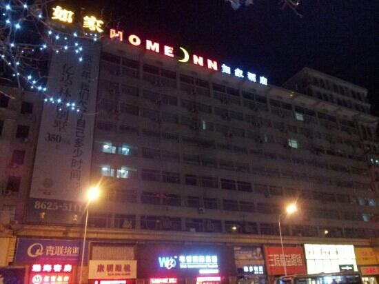 Home Inn (Dalian Qingniwa Bridge): 如家
