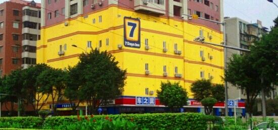 7 Days Inn Guangzhou Fangcun Jiaokou Subway Station