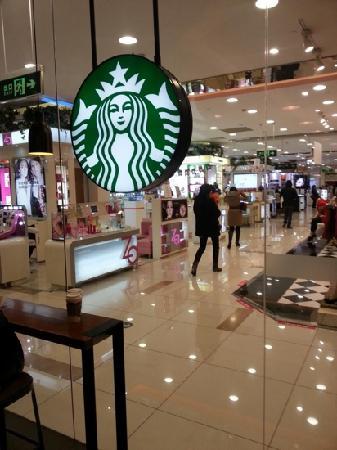 Starbucks (Jin Yan Road)