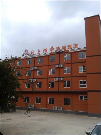 Fairyland Hotel Qujing Longtan Park