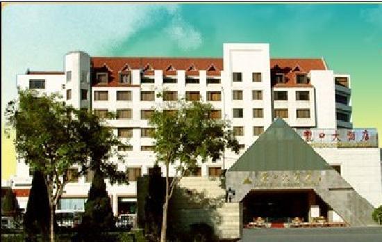 Longkou Holiday Hotel