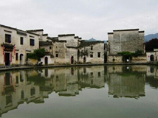 Zilusi Reservations: 宏村