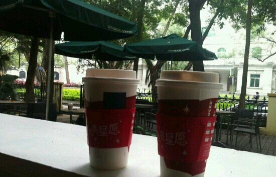 Starbucks (ShaMian): 好舒服啊。。