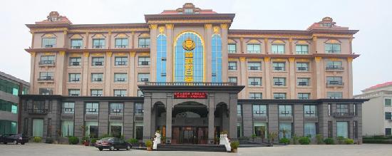 Xingang Holiday Hotel: 酒店外观楼