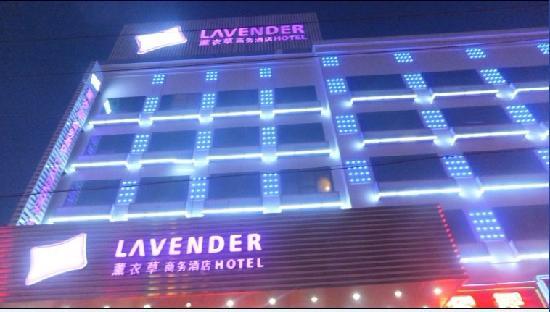 Xunyicao Fashion Hotel: 薰衣草站前店