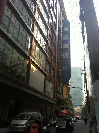 Yitel Hotel Shanghai East Nanjing Road: 俪晶