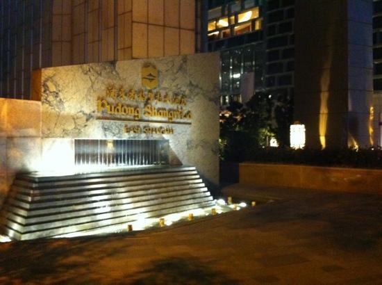 Pudong Shangri-La, East Shanghai: 浦东香格里拉大酒店