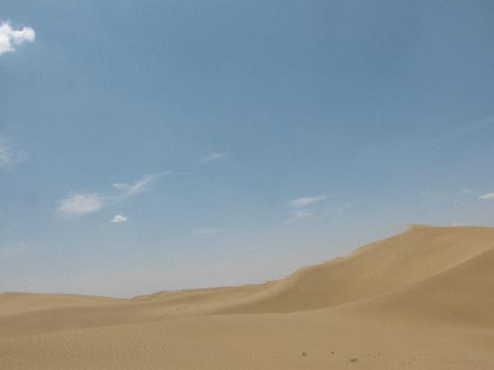 Whistling Dune Bay Tourist Scienc Spot: 响沙湾沙丘