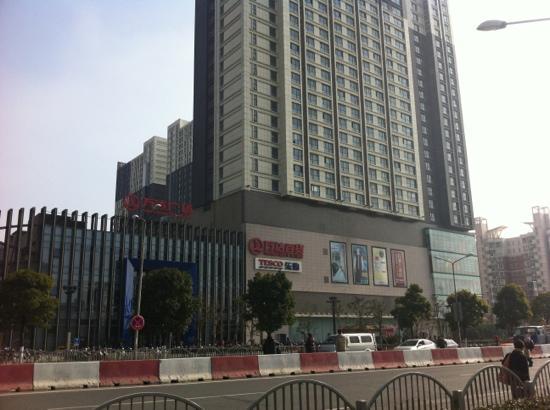 Wanda Plaza (zhoupu)