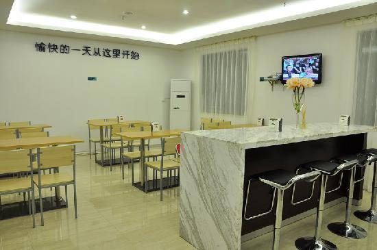 City Express Hotel Guilin Xing'an: 自助早餐厅