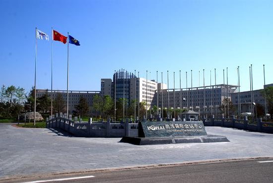 曹妃甸渤海国际大酒店