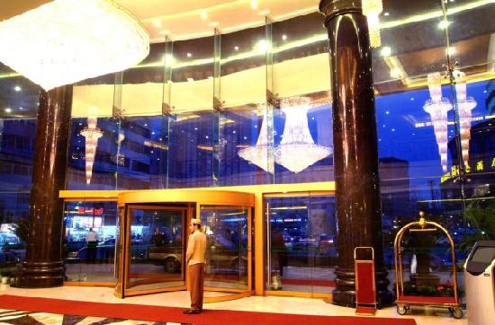 Jindu Crown Hotel: 照片描述