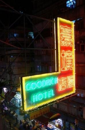 Goodrich Hotel: 豪境酒店