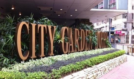 City Garden Hotel Hong Kong: city garden hotel