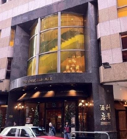 The Charterhouse Causeway Bay Hotel: 利景酒店
