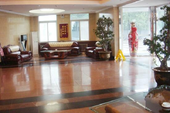 Shishang Yayuan Hotel: 宾馆大堂