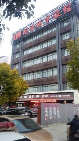Yuedu City Hotel: 沿河东路店
