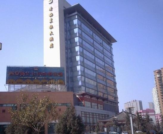 Shangri-La Hotel,Xian: 香格里拉大酒店