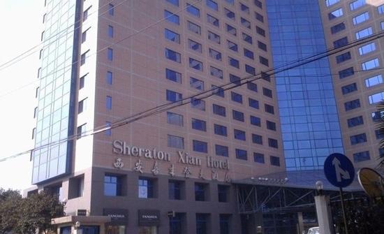 Sheraton Xi'an Hotel: 喜来登