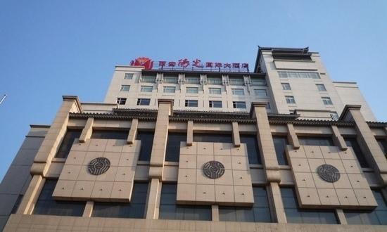 Grand Soluxe International Hotel: 阳光大酒店