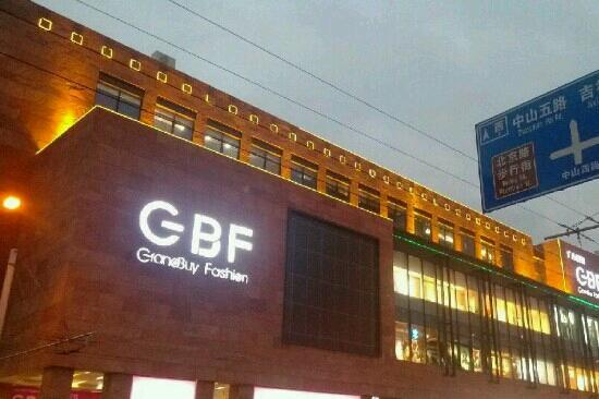 GBF fashion broad hundredl Mall (Beijing LU)