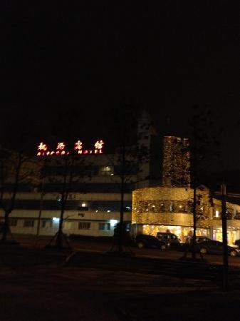 Chongqing Jiangbei Airport Hotel: 外景