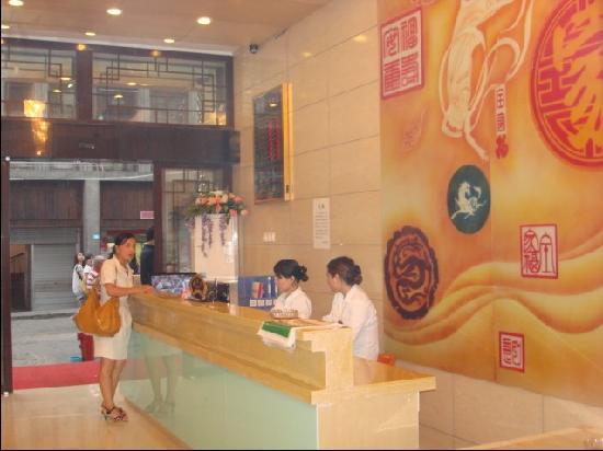 Meile Homeland Hotel (Changsha Taiping Street)