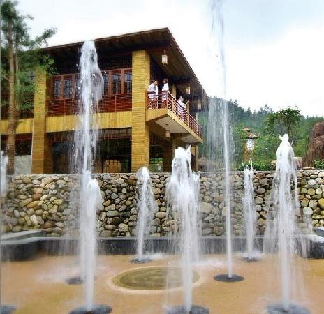 Mingyue Mountain Tianmu Hotspring Resort