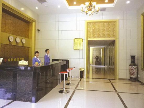 Elan Inn Wuhan Youyi Avenue : 照片描述