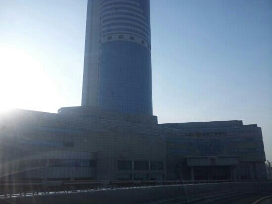 Rongfu Conifer Hotel