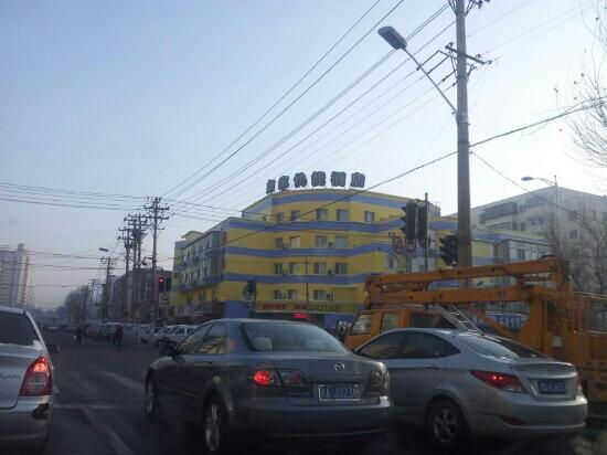 Home Inn (Harbin Jianguo Street) : 外观