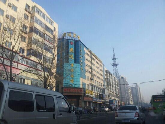 Yanda Hotel Harbin Tongda