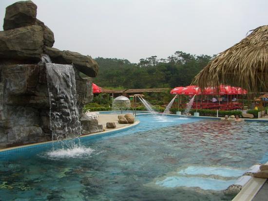 Jiayi Hotspring Hotel